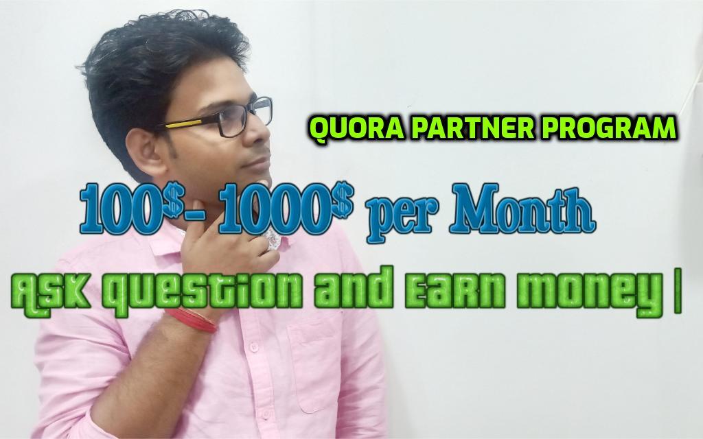 Quora Partner Program | Ask question|Earn money