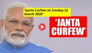 """Janta Curfew on Sunday 22 march 2020"""