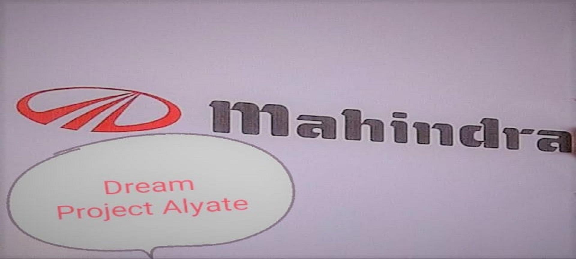 Mahindra automobiles company : new upcoming project Alyate