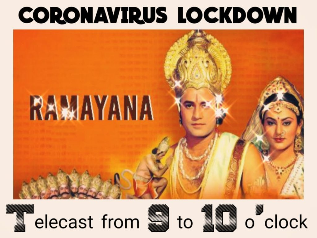 Lockdown in India :Broadcasting once again epic show Ramayana