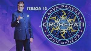 Kaun banega crorepati season 12 KBC 2020