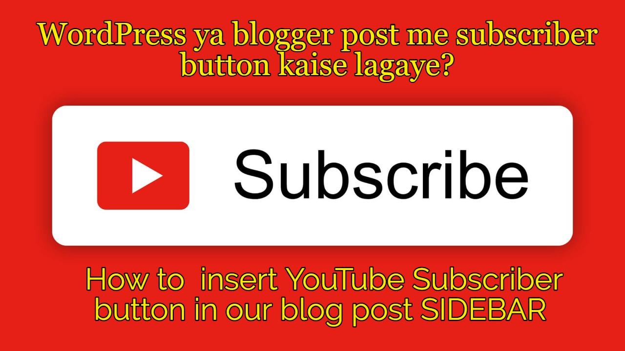 WordPress-ya-blogger-post-me-subscriber-button-kaise-lagaye