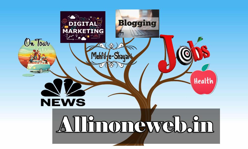 allinoneweb.in cover photo