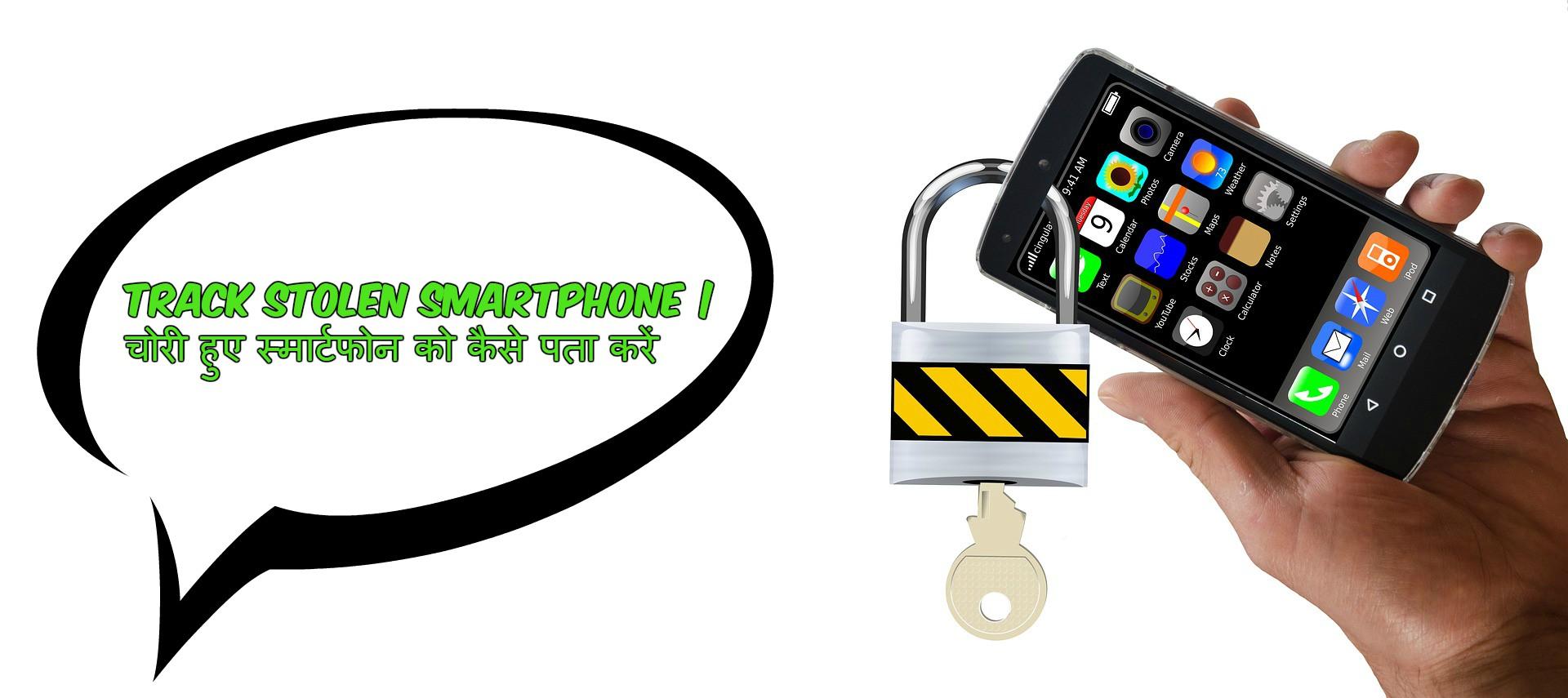 Track Stolen Smartphone