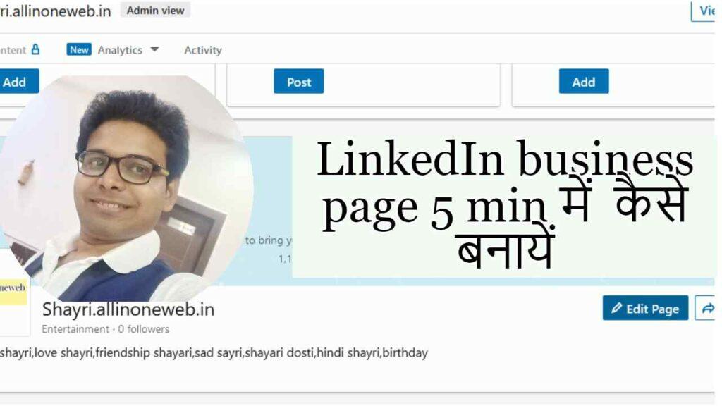 Website ke liye LinkedIn se kaise traffic le sakte hai