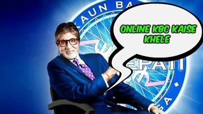 Online KBC Kaise Khele