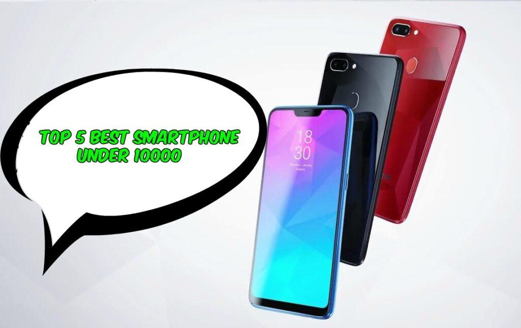 Top 5 Best Smartphone Under 10000