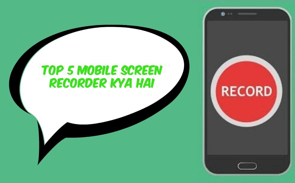 Top 5 mobile screen recorder Kya Hai
