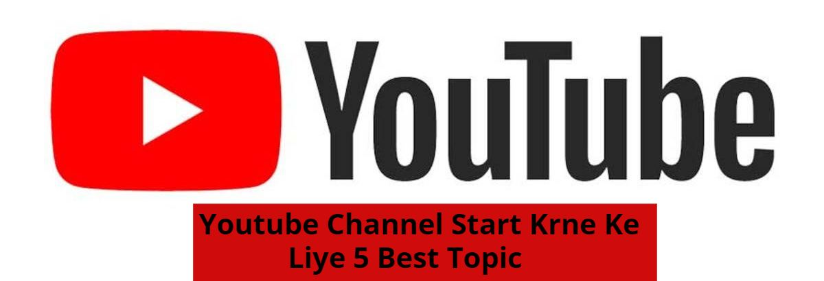 Youtube Channel Start Krne Ke Liye 5 Best Topic