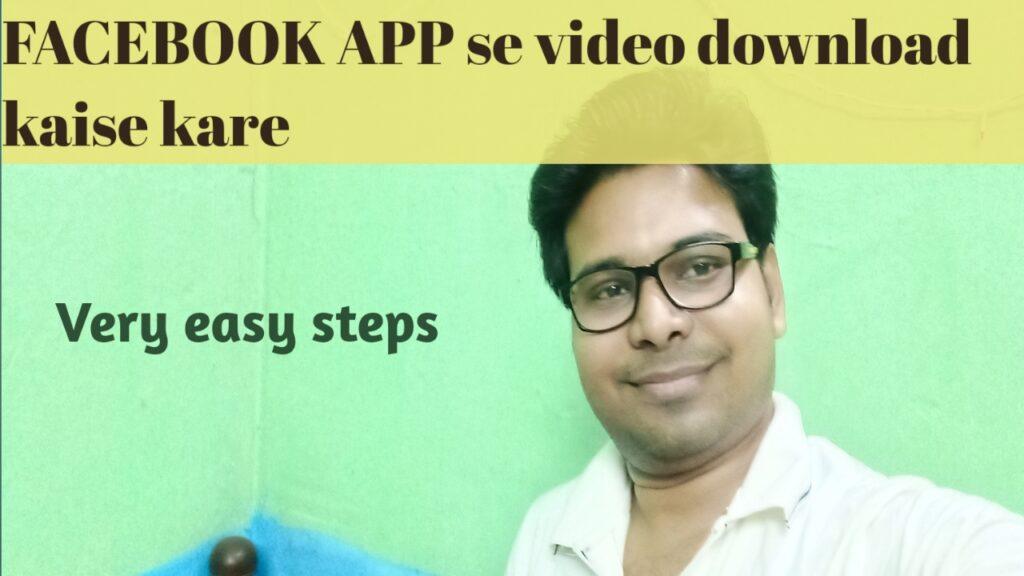 Facebook app se video download kaise kare in hindi